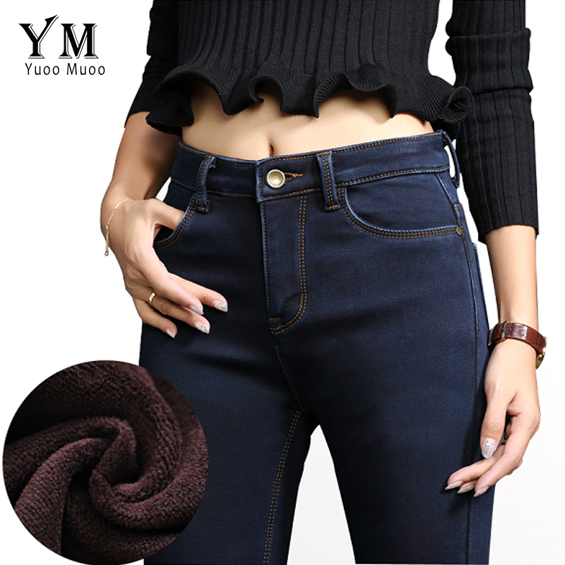 YuooMuoo New Velvet Thicken Warm Winter Jeans for Women Female Stretch Simple Pencil Jeans Femme High Street Fashion Denim Pants rosicil new women jeans low waist stretch ankle length slim pencil pants fashion female jeans plus size jeans femme 2017 tsl049 page 5