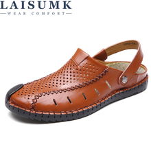 цена на LAISUMK Genuine Leather Men Sandals Summer Cow Leather New For Beach Male Shoes Men's Gladiator Sandal 39-44