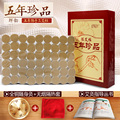 copper moxa moxibustion box household acupuncture moxibustion moxa stick 5 year 54 pcs moxa tube