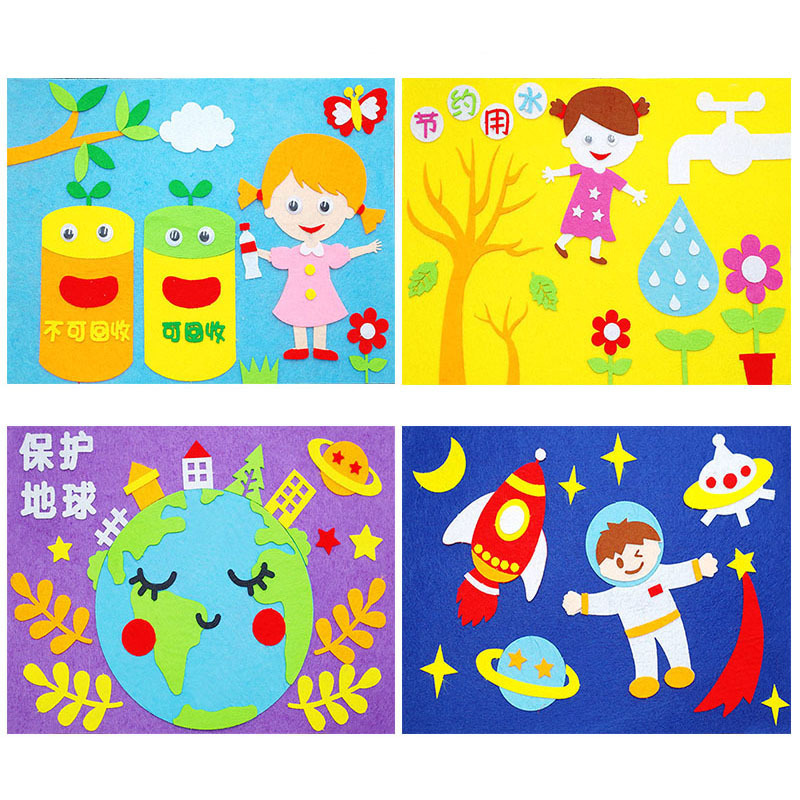 Children's Manual DIY Non-woven 3D Picture Stickers Production Paste Material Package Kindergarten Creative Educational Toys