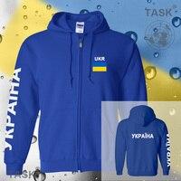 Ukraine Mens Hoodies And Sweatshirt Jerseys Polo Sweat Suit Streetwear Tracksuit Nation Fleece Zipper Flag Ukrayina