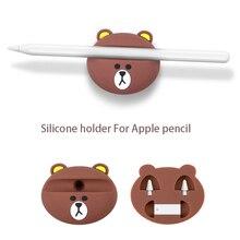 Подставка-карандаш с медведем для Apple pencil base storage stylus pen base для iPad Pro 10,5 12,9 карандаш-стилус для сенсорных ручек