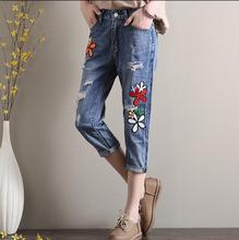 New spring summer new fashion brand flower embroidery Harlan hole jeans denim pants Slim calf-length pants a345