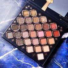 Beauty Glitter Makeup Eyeshadow Palette Glazed Eye Shadow Make Up Long Lasting Naked Pallete Matte