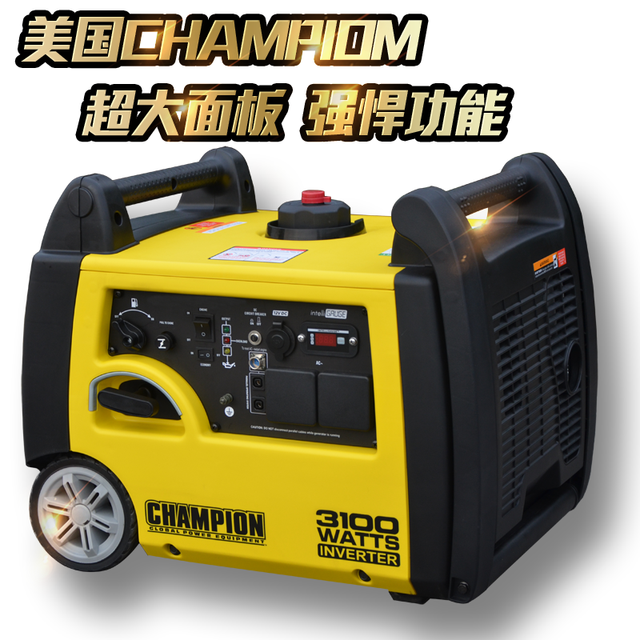 Gasoline Generator 3kw220v Small Home Digital Frequency Conversion Car Outdoor Portable Ultra Quiet