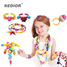 Educational Toys Girls Handmade DIY Plastic Pop Beads Assembled Blocks Candy Sugar Jewelry Puzzle for kids