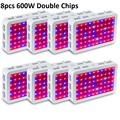 8pcs BOSSLED 600W Double Chips LED Grow Light Full Spectrum Plus 410-730nm For Indoor Plants and Flower Phrase Very High Yield