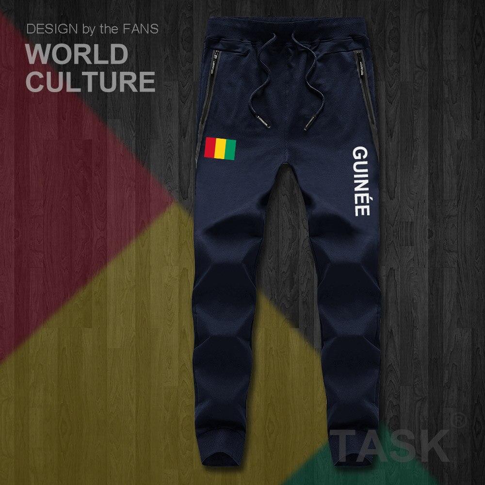 Republica De Guinea Gin Guinean Gn Pantalones Para Hombre Jogging Jumpsuit Sweatpants Track Sweat Fitness Polar Tactical Casual Bandera De La Nacion Pantalones Ajustados Aliexpress