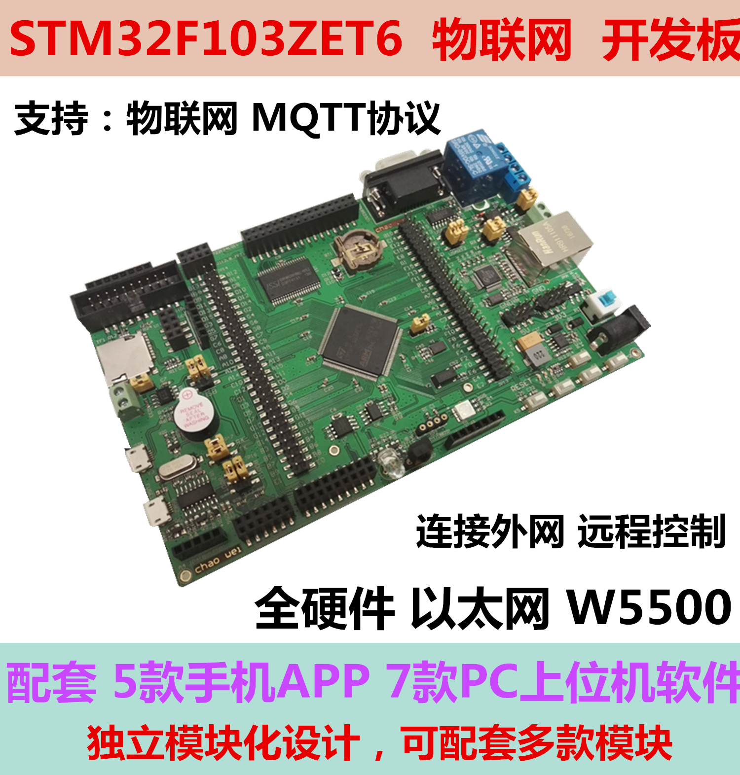 Internet of things MQTT stm32f103zet6 W5500 full hardware Ethernet development board APP PC lua wifi nodemcu internet of things development board based on cp2102 esp8266
