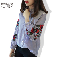 2017 New Striped Shirt Spring Student Korean Style Guanghua Flower Embroidered Female Lapel Tunic Tide 923B