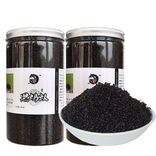 250g/500g Northeast Changbai Mountain Wild Black ant