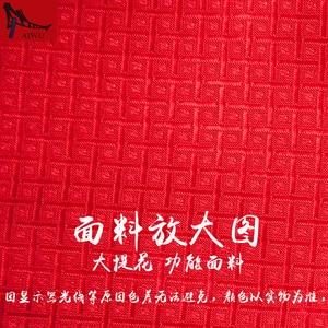Image 5 - Doboks 5 étoiles, vêtements dentraîneur Taekwondo adultes, vêtements à manches longues, design noir et rouge, uniformes taekwondo adultes