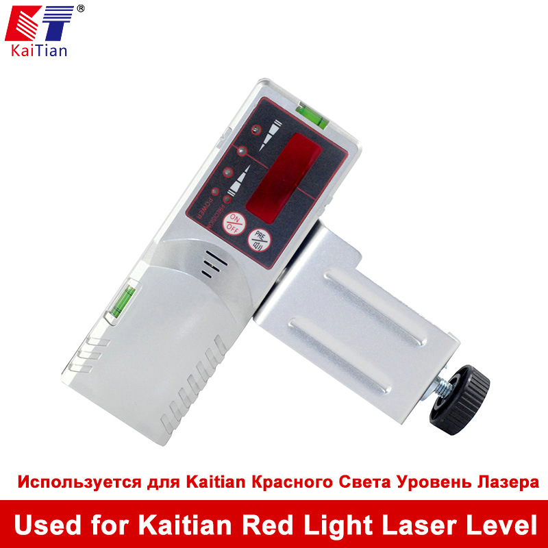 Kaitian Detector for Level Laser Red Light  635nm/532nm Outdoor Receiver with Precision Detect Rotary Laser Signal 130mw 635nm red laser with case