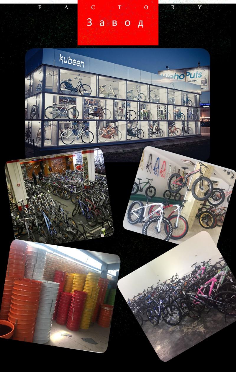 HTB1lAQkXYsrBKNjSZFpq6AXhFXaX KUBEEN Mountain Bike Super WideTire Bike Snowmobile ATV 26 * 4.0 Bicycle 7/21/24/27 Speed Shock Absorbers Bike