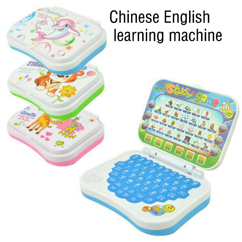 New Children Enlightenment English Chinese learning machine infant and preschool baby le ...
