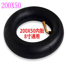 Thicken 200X50 tire 200*50 inner tube electric scooter bicycle belt inside