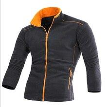 Men Swears Hoodies Classic Pure Color Collar Fleece Casual Hoodies Sweatshirt Cardigan Men Cotton Cardigan Male Coat 3 Colors