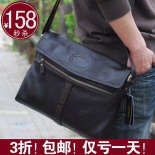 Horizontal bosvier men's messenger bag casual bag