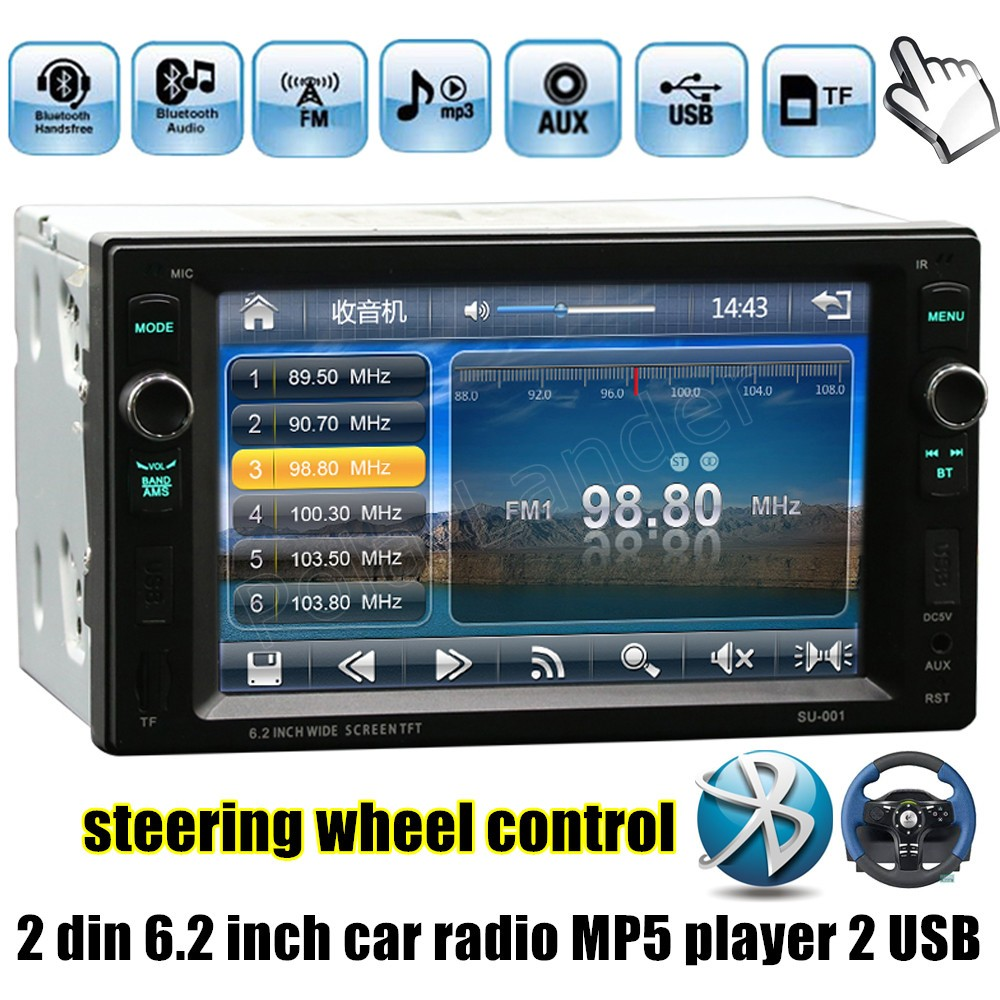 2 din 6.2 inch Car Radio Stereo MP4 Player Bluetooth FM 2 USB port Remote Control support rear view camera new arrival steering wheel control car radio mp5 player fm usb tf 1 din remote control 12v stereo 7 inch car radio aux touch screen