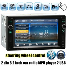 2 din 6.2 inch Car Radio Stereo MP4 Player Bluetooth FM 2 USB port Remote Control support rear view camera new arrival