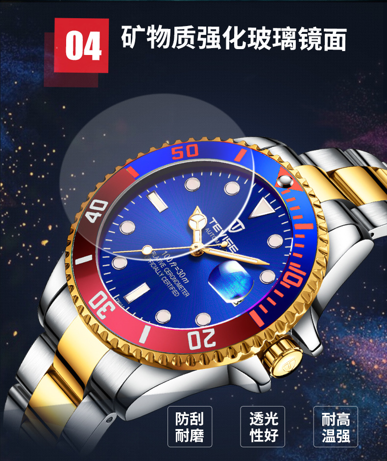 HTB1lAVSwVkoBKNjSZFkq6z4tFXaQ Tevise Luxury Waterproof Automatic Men Mechanical Watch Auto Date Full Steel Business Top Brand Man Watches Water Resistant T801