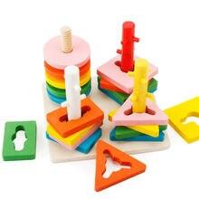 Обучающие деревянные игрушки Монтессори подходящие формы блоки
