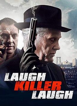 《笑面杀手》2014年美国犯罪电影在线观看