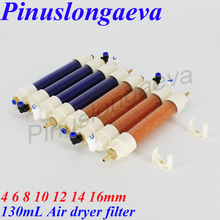 Pinuslongaeva 230ml 130ml orange blue 4 6 8 10 12 14 16mm gas filter dryer air dryer repeated use Air dryer and filter for ozone regenerated ozone geneartor air dryer ozone air drier get dry air for ozone generator 450ml silica gel beads dryer free shipping