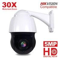 5MP PTZ IP Camera Outdoor Onvif 30X ZOOM Waterproof High Speed Dome Cameras 5MP H.265 IR 150M P2P CCTV Security Camera
