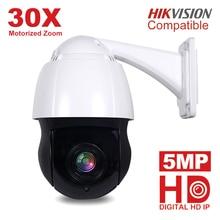 купить 5MP PTZ IP Camera Outdoor Onvif 30X ZOOM Waterproof High Speed Dome Cameras 5MP H.265 IR 150M P2P CCTV Security Camera дешево