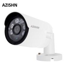 AZISHN 4MP IP Camera  ONVIF H.265/H.264 25fps Surveillance Outdoor IP66 metal CCTV  Camera Hi3516D+1/3″OV4689 6pcs ARRAY LEDS