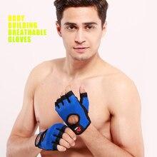 Спортивные Перчатки для фитнеса, тяжелой атлетики, бодибилдинг, дышащие, гимнастические, тренировочные, полые, противоскользящие, для мужчин и женщин