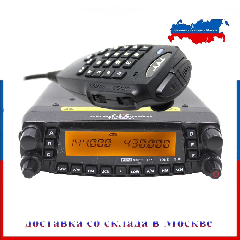TYT TH-9800 Plus Car Mobile Radio Walkie Talkie 50km Transceiver Quad Band Dual Display Repeater Scrambler TH9800 S/N 1901A