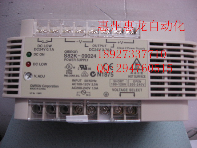 [ZOB] New original authentic - - Switching Power Supply S82K-09024 / S8VS-12024 brand new original authentic brs15b
