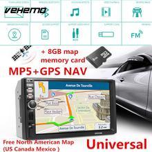 Vehemo FM/USB/AUX Авто MP5 плеер MP5 плеер Автомобильный MP5 плеер Smart Гибкая FM радио