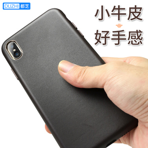 Image 2 - For iphone XS XS Max Cattle Leather Case 100% Original Duzhi Brand Full Protect Genuine Leather Case For iphone 7 7 Plus 8 8Plus