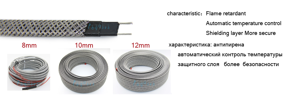10 M 220 V Typ Heizung Band Wasser Rohr Schutz Selbst Regulierung Dach Enteisung Heizung Kabel
