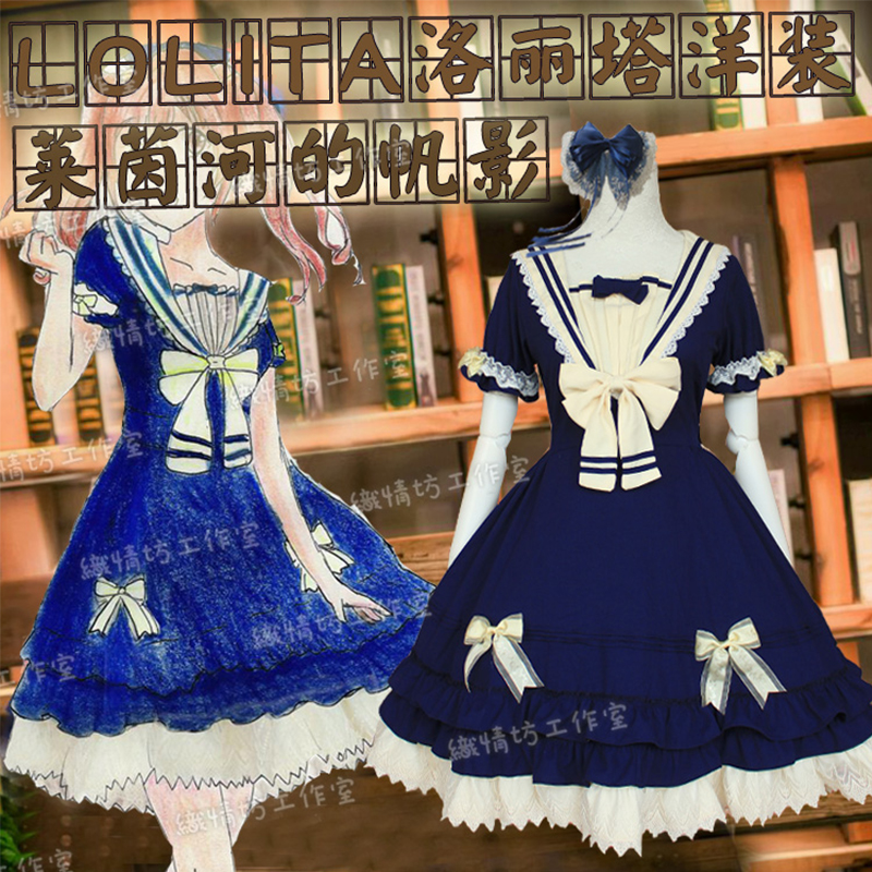 Style Dentelle Sailor Bonne Parti Femmes Cosplay Robe New Summer Tenue Kawaii Costume Preppy Lolita Bowknot 0vNOwm8n