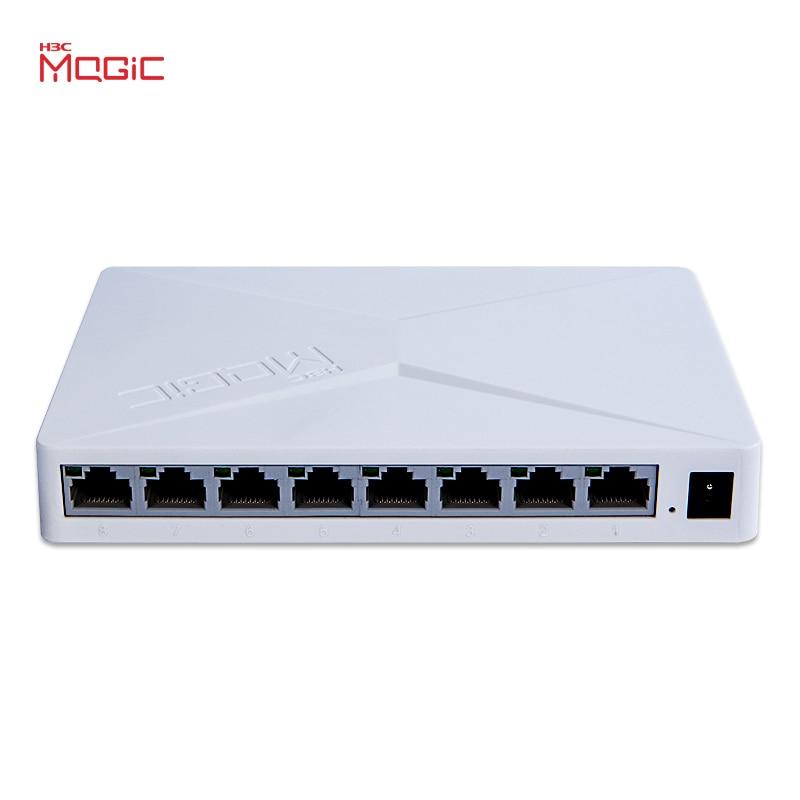 H3C S2G Gigabit switch 8-port desktop network switch monitoring network cable hub splitter