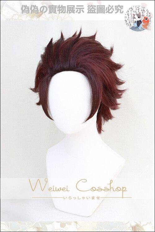 Demon Slayer: Kimetsu no Yaiba Tanjiro Kamado Short Chestnut Brown Heat Resistant Hair Cosplay Costume Wig + Wig Cap