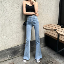 WQJGR Spring and Summer 2019 Elastic High Waisted Jeans Women Flare Pants Full Length Mom Blue Black