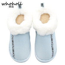 2018 Women Home Slippers Winter Warm Indoor/floor Shoes Bathroom Plush House Slippers Fur Comfortable Non-slip Botas Mujer mntrerm 2018 winter warm indoor slipper for women s at fashion home slippers warm plush household shoes chinelos femininos botas