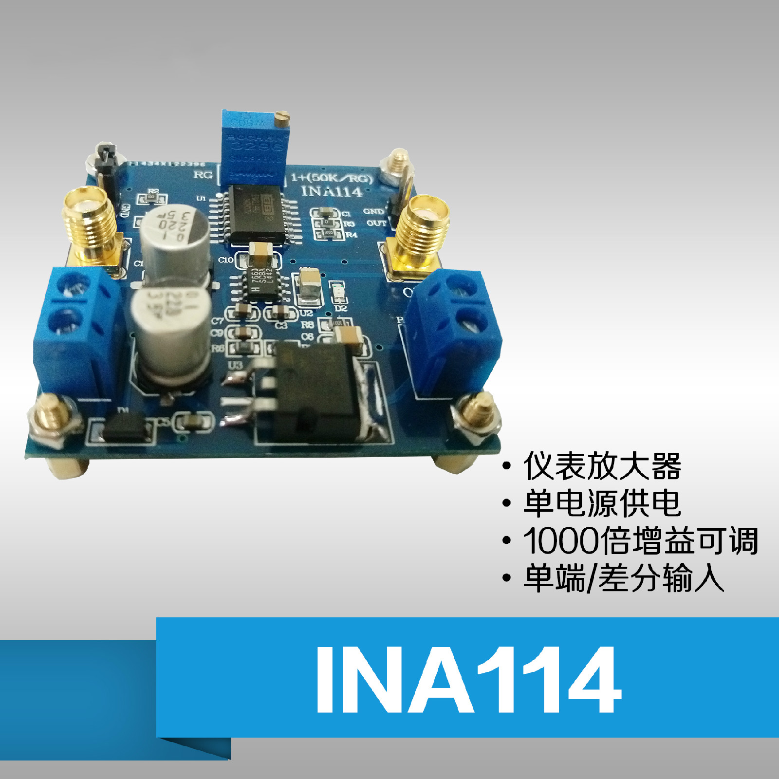 INA114 Instrument Amplifier 1000 fold Gain Adjustable Single Power Supply Single End/Differential Input