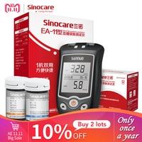 Sinocare EA 11 Uric Acid & Blood Glucose Testing Meter Kit mmol/L & 50 Glucose Test Strips 30 Uric Acid Strips Diabetes Tester
