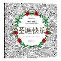 Nuevo libro de colorear de la serie de Feliz Navidad de jardín secreto para pintar libros de dibujo 96 páginas