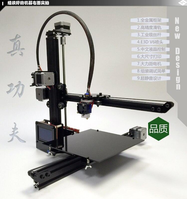 Expressief Draagbare Grote Size 3d Printer Laser Printer Laser Graveren Metalen Frame/200*200*200mm 3d Printer W/2 Meter Afdrukken Materiaal