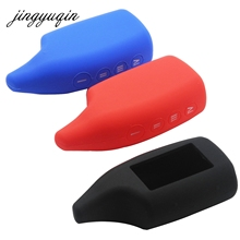 jingyuqin New Two Way Car Alarm Silicone Case For Scher-Khan Magicar 5 6 LCD Remote Only fit Scher khan Magicar M5 Key Cover