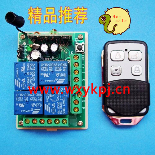 DC 12V 4CH RF Wireless Remote Control System transmiter and receiver light led wireless panel switch