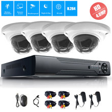 4CH 4.0MP Video Security System 4.0MP AHD Camera DVR Kit CCTV Outdoor Waterproof Dome Surveillance IR-Cut Camera Kit