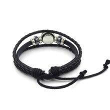 Starry Night Bracelet